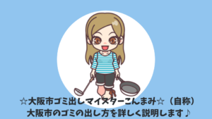 konmami